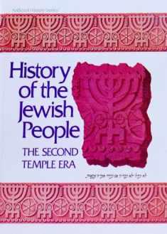 History of the Jewish People: The Second Temple Era (Artscroll History Series)