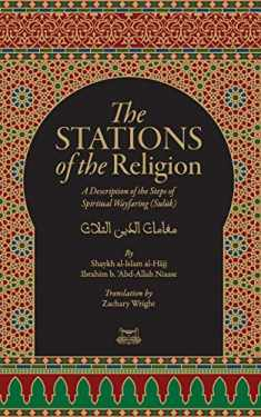 The Stations Of The Religion: A description of the steps of SPiritual Wayfaring (Suluk)