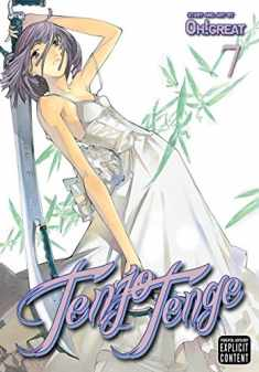 Tenjo Tenge, Vol. 7 (Full Contact Edition)