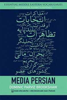 Media Persian (Essential Middle Eastern Vocabularies)
