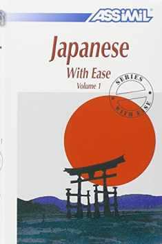 Book Method Japanese W.E. 1: Japanese 1 Self-Learning Method (v. 1)