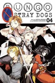 Bungo Stray Dogs, Vol. 4 (Bungo Stray Dogs, 4)