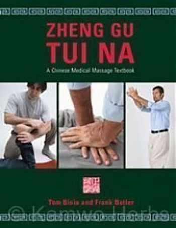 9780979158810-0979158818-Zheng Gu Tui Na: A Chinese Medical Massage Textbook