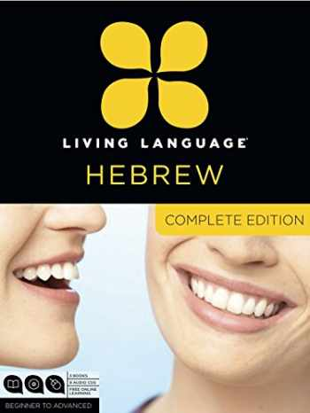 9780307972149-0307972143-Living Language Hebrew, Complete Edition: Beginner through advanced course, including 3 coursebooks, 9 audio CDs, and free online learning