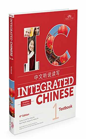 9781622911356-1622911350-Integrated Chinese 4th Edition, Volume 1 Textbook (Simplified Chinese) (English and Chinese Edition)