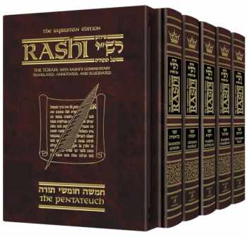9781578193301-1578193303-Sapirstein Edition Rashi: The Torah with Rashi's Commentary Translated, Annotated and Elucidated, Vols. 1-5 [Box Set, Student Size]: Genesis, Exodus, Leviticus, Numbers, Deuteronomy