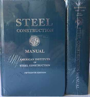 AISC: Steel Construction Manual 15th Edition