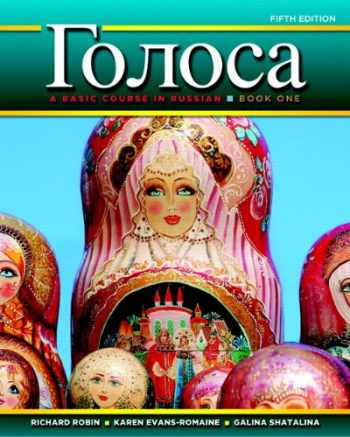 9780205741359-0205741355-Golosa: A Basic Course in Russian, Book One (5th Edition)