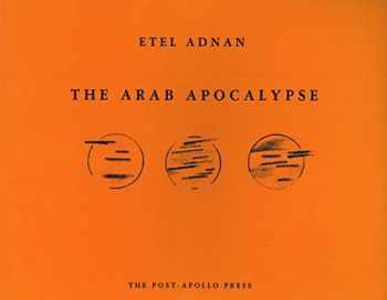 9780942996609-0942996607-The Arab Apocalypse