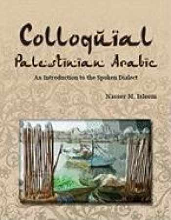 9780982159538-0982159536-Colloquial Palestinian Arabic: An Introduction to the Spoken Dialect (Arabic Edition)