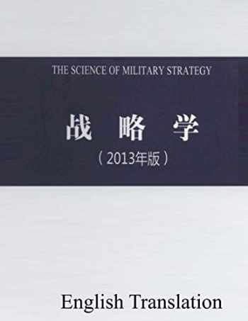 9781987678451-1987678451-The Science of Military Strategy 2013: (English Translation)