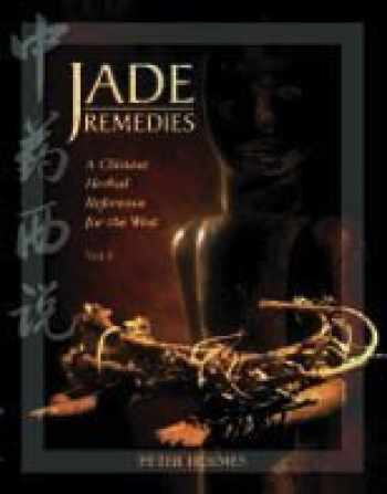 9781890029289-1890029289-Jade Remedies: A Chinese Herbal Reference for the West, Vol. 1