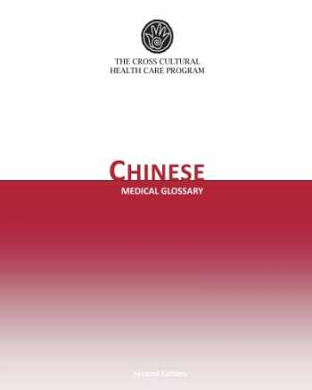 9781463628901-1463628900-Chinese Medical Glossary