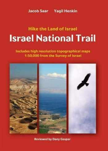 9789654205917-9654205912-Israel National Trail Fourth Edition (2020)