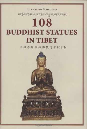 9781932476385-1932476385-108 Buddhist Statues in Tibet: Evolution of Tibetan Sculptures