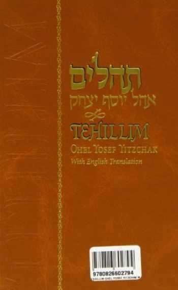 9780826602794-0826602797-Tehillim : With English Translation