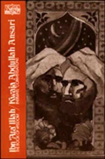 9780809121823-0809121824-Ibn 'ata' Illah/Kwaja Abdullah Ansari: The Book of Wisdom and Kwaja Abdullah Ansari, Intimate Conversations (Classics of Western Spirituality (Paperback)) (English and Arabic Edition)