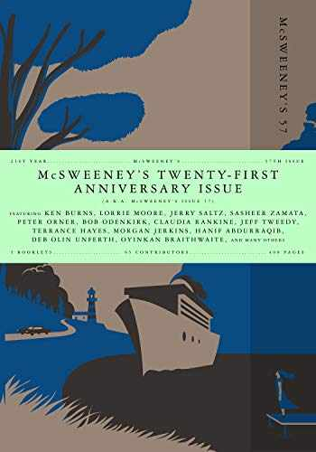9781944211691-1944211691-McSweeney's Issue 57 (McSweeney's Quarterly Concern): Twenty-first Anniversary Edition
