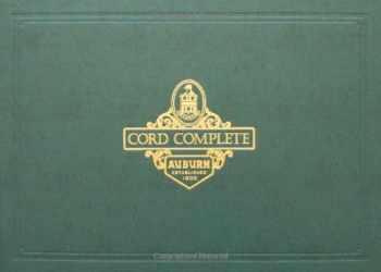 9780615286914-0615286917-Cord Complete