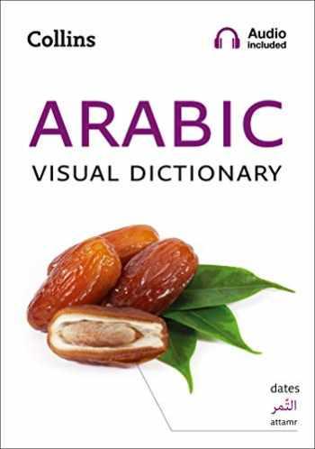 9780008290351-0008290350-Collins Arabic Visual Dictionary (Collins Visual Dictionaries)