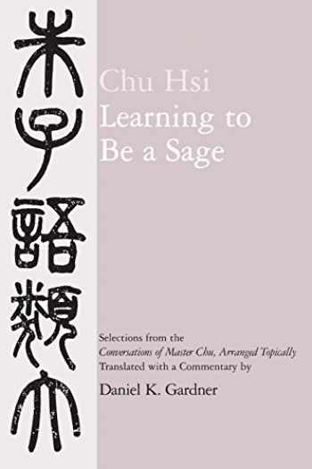 9780520065253-0520065255-Learning to Be A Sage