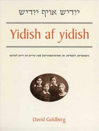 9780300189469-030018946X-Yidish af yidish: Grammatical, Lexical, and Conversational Materials for the Second and Third Years of Study