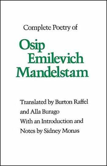 9780873952101-0873952103-Complete Poetry of Osip Emilevich Mandelstam (Russian literature in translation)