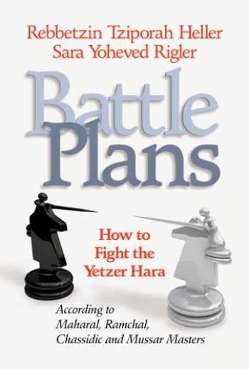 9781422608968-1422608964-Battle Plans: How to Defeat the Yetzer Hara