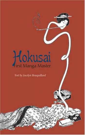 9780810993419-0810993414-Hokusai, First Manga Master
