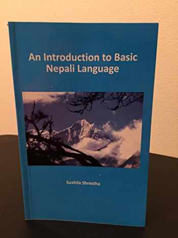 9789994631964-9994631969-An Introduction to Basic Nepali Language Textbook & Audio CD- Fourth Edition + Free 1 hour Skype Lesson