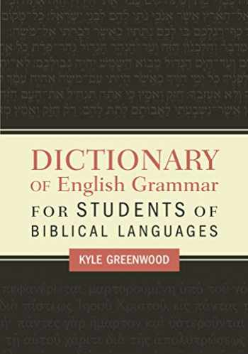 9780310098447-0310098440-Dictionary of English Grammar for Students of Biblical Languages