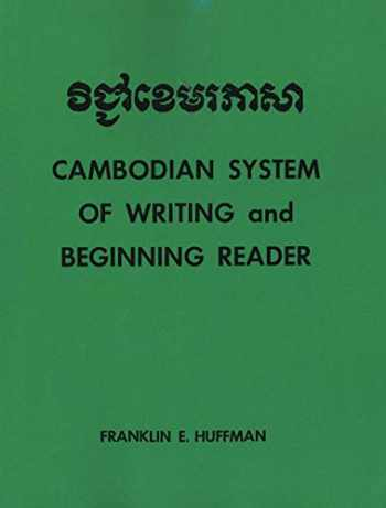 9780300013146-0300013140-Cambodian System of Writing and Beginning Reader (Yale Language Series)