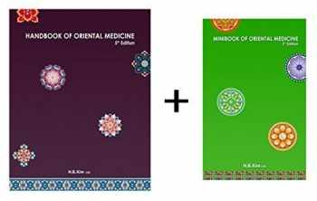 9780979581144-0979581141-Handbook (5th Edition) + Minibook (3rd Edition)
