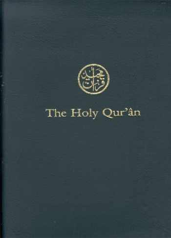 9780963206732-0963206737-The Holy Quran, 2nd Edition (English and Arabic Edition)