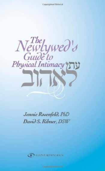 9789652295354-9652295353-The Newlywed Guide to Physical Intimacy