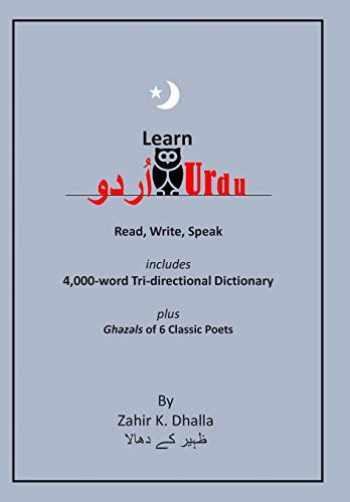 9781730784156-1730784151-Learn Urdu: اُردو: Read, Write, Speak, includes 4,000-word Tri-directional Dictionary