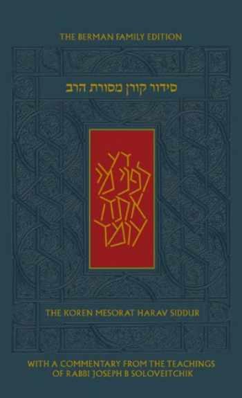 9789653012769-9653012762-The Koren Mesorat HaRav Siddur, A Hebrew/English Prayer Book with Commentary by Rabbi Joseph B. Soloveitchik (Hebrew and English Edition)