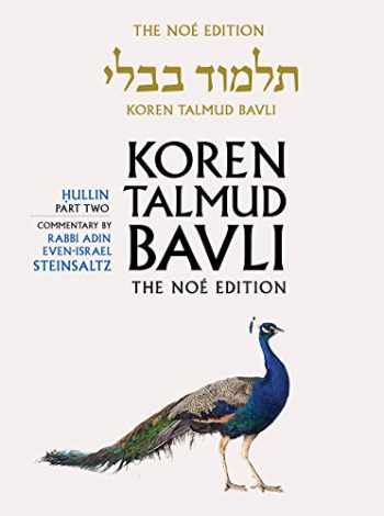 9789653015999-9653015990-Koren Talmud Bavli, Noé Edition, Vol 38: Hullin Part 2 Hebrew/English, Large, Color (Hebrew and English Edition)
