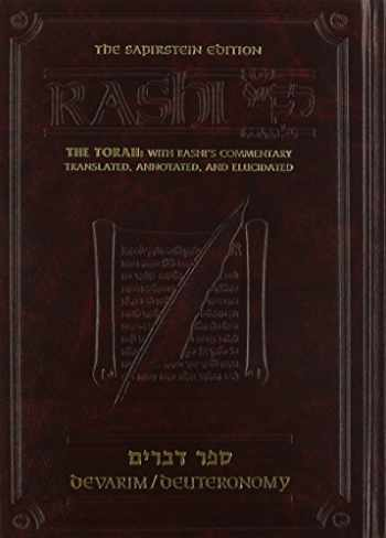 9781578193295-157819329X-Sapirstein Edition Rashi: The Torah with Rashi's Commentary Translated, Annotated and Elucidated, Vol. 5 [Student Size], Deuteronomy [Devarim]