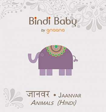 9781943018024-1943018022-Bindi Baby Animals (Hindi): A Beginner Language Book for Hindi Children (Hindi Edition)