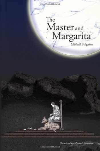 9781411683051-1411683056-The Master and Margarita