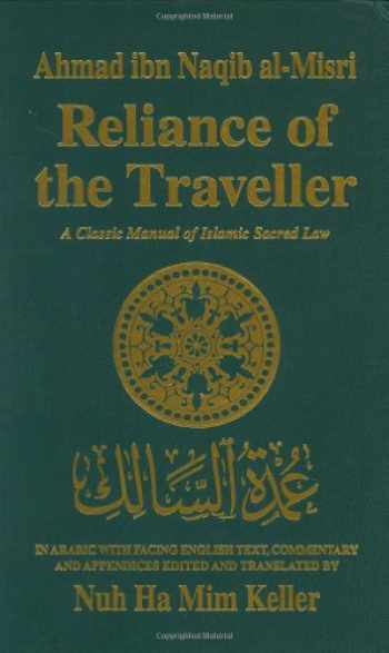 9780915957729-0915957728-Reliance of the Traveller: A Classic Manual of Islamic Sacred Law (English, Arabic and Arabic Edition)