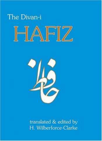 9780936347806-0936347805-The Divan-I-Hafiz (Classics of Persian Literature, 3) (Classics of Persian Literature, 3) (Classics of Persian Literature, 3)