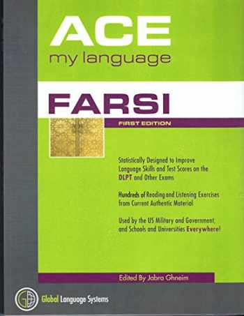 9780976840428-0976840421-Ace My language - Farsi Edition
