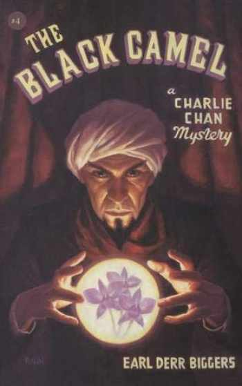 9780897335850-0897335856-The Black Camel: A Charlie Chan Mystery