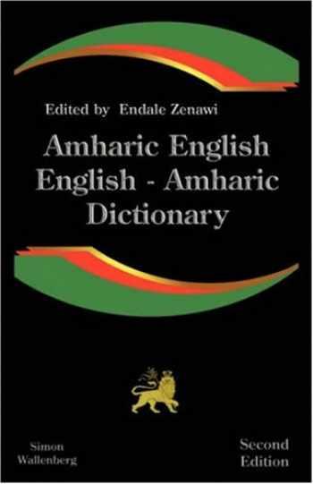 9781843560159-1843560151-Amharic English, English Amharic Dictionary: A Modern Dictionary of the Amharic Language (English and Amharic Edition)