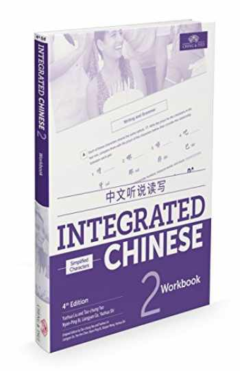 9781622911431-1622911431-Integrated Chinese 2 Workbook Simplified (Chinese and English Edition)
