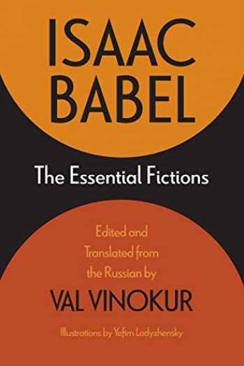 9780810135956-0810135957-The Essential Fictions