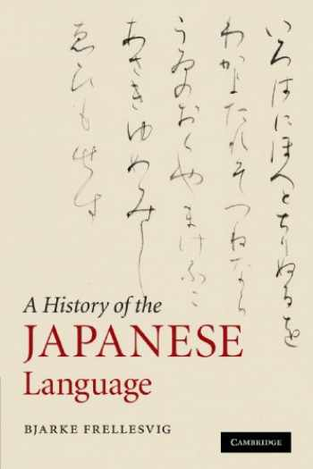 9781107404090-1107404096-A History of the Japanese Language