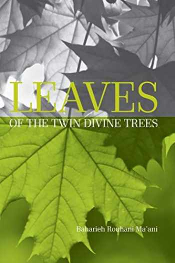 9780853985778-0853985774-Leaves Of The Twin Divine Trees